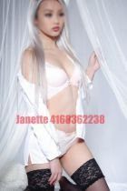 Call girl Party Girl Janette (22 age, Toronto)